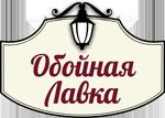 Купить корейские обои в Новосибирске, каталог корейских обоев в интернет-магазине Oboi-lavka.ru